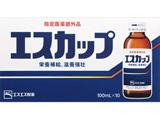 エスカップ(100mL×10本)【医薬部外品】