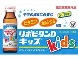 リポビタンDキッズミックスフルーツ風味(50mL×10本)【医薬部外品】