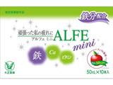 アルフェミニ(50mL×10本)【医薬部外品】