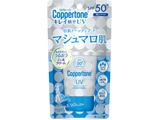 Coppertone(コパトーン)パーフェクトUVカットキレイ魅せマシュマロ肌(40g)SPF50[日焼け止め]