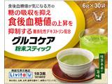 【機能性表示食品】 グルコケア粉末スティック6gX30袋