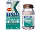 サトウグルコサミン MSM 160粒