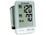 手首式デジタル血圧計 ES-T100ZZ