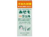 【ユースキン】薬用あせもジェル 140ml【医薬部外品】