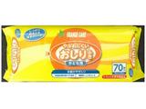 【オレンジケア】やぶれにくいおしりふき 70枚