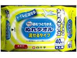 【サルバ】 おむつとりかえぬれタオル 流せるタイプ 40枚入