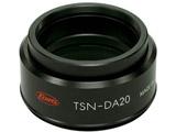 デジタルカメラアダプター TSN-DA20