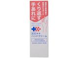 コラージュDメディパワー薬用保湿ハンドクリーム(30g)【医薬部外品】