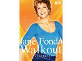ジェーン・フォンダの若返りエクササイズ-エアロビック・ウォーキング- DVD