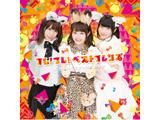 どうぶつビスケッツ×PPP / 2ndシングル「フレ!フレ!ベストフレンズ」 初回限定盤A CD