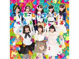 どうぶつビスケッツ×PPP / 2ndシングル「フレ!フレ!ベストフレンズ」 通常盤 CD
