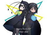 【特典対象】【03/13発売予定】 Gothic×Luck / Starry Story EP 完全生産限定けものフレンズ盤 CD ◆先着予約特典「Gothic×Luckアーティスト写真複製サイン入りポストカード」