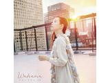 【特典対象】【11/20発売予定】 Wakana / アキノサクラ EP(初回限定盤) CD ◆先着予約特典「ポストカードG」