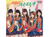 AKB48 / 33rdシングル 「ハート・エレキ」 Type A 初回盤 DVD付 CD