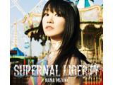 水樹奈々 /  「SUPERNAL LIBERTY」 初回限定盤 BD付 CD