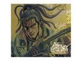 角田信朗/戦国パチンコ「CR花の慶次」ベスト・アルバム 【CD】