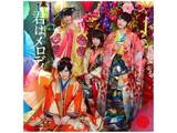 AKB48/43rdシングル「君はメロディー」Type B通常盤 CD