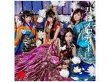 AKB48/43rdシングル「君はメロディー」Type C通常盤 CD