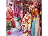 AKB48/43rdシングル「君はメロディー」Type D 通常盤 CD