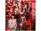 AKB48/43rdシングル「君はメロディー」Type E 通常盤 CD