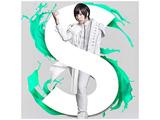 蒼井翔太 / 「S」 初回限定盤BLU付 CD
