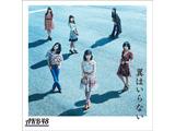 AKB48 / 44thシングル 「翼はいらない」 TYPE-C 通常盤 CD