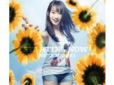 水樹奈々/STARTING NOW! 【CD】   [水樹奈々 /CD]