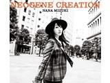 水樹奈々 / 12thアルバム 「NEOGENE CREATION」 初回限定盤 BD付 CD