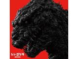 シン・ゴジラ劇伴音楽集 CD