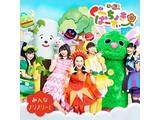 ももクロちゃんZ /  ぐーちょきぱーてぃー ~みんなノリノリー! ~ DVD付 CD