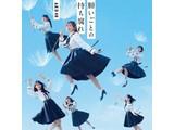 AKB48 / 48thシングル 「願いごとの持ち腐れ」 TYPE B 通常盤 DVD付 CD