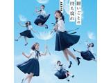 AKB48 / 48thシングル 「願いごとの持ち腐れ」 TYPE C 通常盤 DVD付 CD