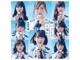 AKB48 / 48thシングル 「願いごとの持ち腐れ」 TYPE A 初回限定盤 DVD付 CD