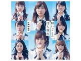 AKB48 / 48thシングル 「願いごとの持ち腐れ」 TYPE B 初回限定盤 DVD付 CD