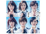 AKB48 / 48thシングル 「願いごとの持ち腐れ」 TYPE C 初回限定盤 DVD付 CD