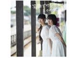 EVERYING! / 「笑顔でサンキュー」 通常盤 CD