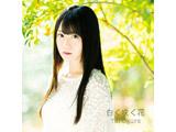 小倉唯 / 8thシングル「白く咲く花」 通常盤 CD