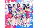 AKB48 / 51stシングル「ジャーバージャ」 初回限定盤 Type D DVD付 CD