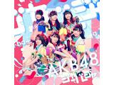 AKB48 / 51stシングル「ジャーバージャ」 初回限定盤 Type E DVD付 CD