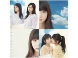 【特典対象】【09/19発売予定】 AKB48 / 53rdシングル 「センチメンタルトレイン」 Type C 通常盤 DVD付 CD ◆先着予約特典「オリジナル生写真」