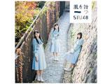 STU48 / 「風を待つ」 Type A 初回限定盤 DVD付 CD