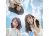 AKB48 / 53rdシングル 「センチメンタルトレイン」 Type B 初回限定盤 DVD付 CD