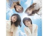 【特典対象】 AKB48 / 53rdシングル 「センチメンタルトレイン」 Type C 初回限定盤 DVD付 CD ◆先着予約特典「オリジナル生写真」