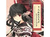 ゲームミュージック / うたわれるもの Piano Collection Vol.2 CD