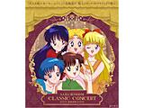 美少女戦士セーラームーン CLASSIC CONCERT ALBUM 2018 CD
