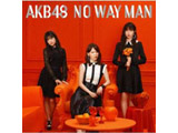 AKB48 / 54thシングル「NO WAY MAN」 Type A 通常盤 DVD付 CD