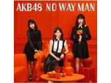 【11/28発売予定】 AKB48 / 54thシングル「NO WAY MAN」 Type A 通常盤 DVD付 CD ◆先着予約特典「生写真(荻野由佳、須田亜香里)」