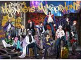 ヒプノシスマイク-Division Rap Battle- 1st FULL ALBUM「Enter the Hypnosis Microphone」 初回限定LIVE盤 CD