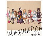 (アニメーション)/ IMAGINATION vol.2 数量限定盤 CD