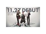 【11/27発売予定】 Bad Ass Temple / ヒプノシスマイクCD ナゴヤ・ディビジョン「未定」 CD